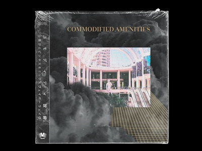 Commodified Amenities - Vaporwave compilation Cover Artwork