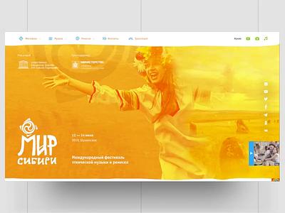 The World of Siberia website (Мир Cибири) ethno ethnic siberia open air festival music illustration motion web design webdesign web ui animation