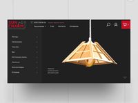 SunCharm motion concept