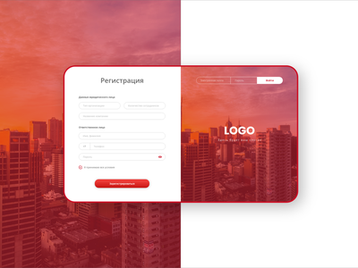 Login Page Design signup sign pagedesign login typography ux ui red color modern design creative cleardesign uiux