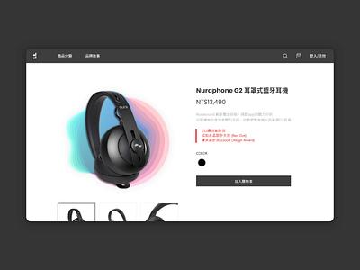 Daily UI #033 : Customize Product dailyui033 dailyuichallenge daily ui ui design adobe xd