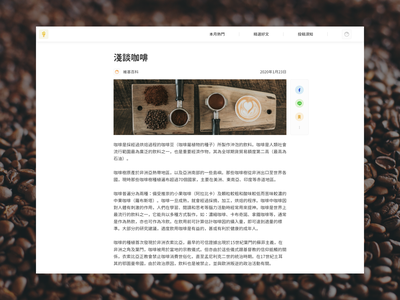 Daily UI #035 : Blog Post blog dailyuichallenge daily ui ui design adobe xd