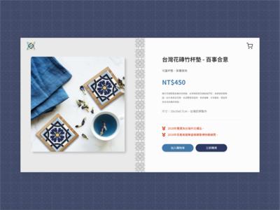Daily UI #012 : E-Commerce Shop (Single Item)