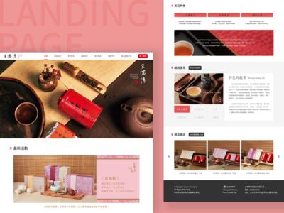 Tea Farms Website : Landing Page (redesign)