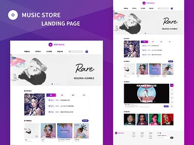 Music Store landing page landingpage ui design adobe xd