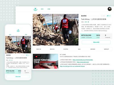 Daily UI #032 : Crowdfunding Campaign dailyui032 dailyuichallenge daily ui ui design adobe xd