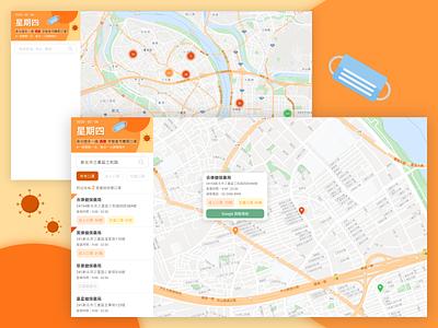 Face Mask Map 口罩地圖 map ui design adobe xd
