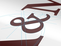 Happy Ampersand Day! - Texas A&M