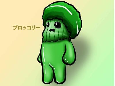 Broccoli Chibi