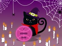 halloweenn invite