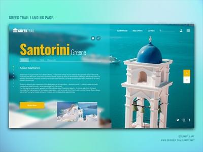 Greek Trail Landing page