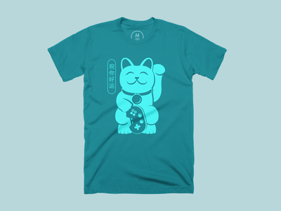 Good luck gamer tshirt gaming cat illustration luck good