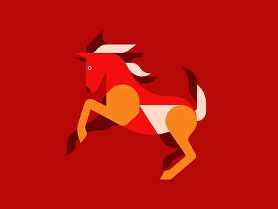 Chinese Zodiac Signs graphic desgin geometrical animal illustration nature animals chinese new year illustrator illustration