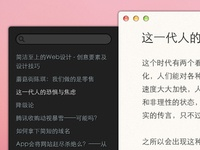 ReaderMX for Mac