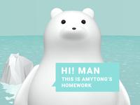 Bear Big-c4d