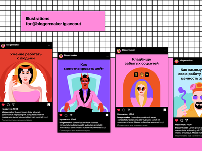 Illustrations for@blogermaker web illustration vector illustrator flat design