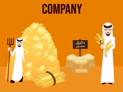 Al-matahien campany campany label sign mud straw farmer arabian business character