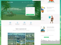 Travel landing page No.2