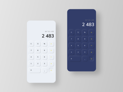 Daily UI 004 – Calculator neumorphism calculator application app ux ui design daily ui challenge daily ui