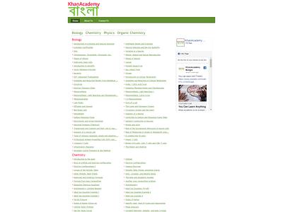 Khan Academy Bangla content adding dubbing translation nascenia website web design ux ui content webdesign labjs jquery html javascript khanacademybangla khanacademy