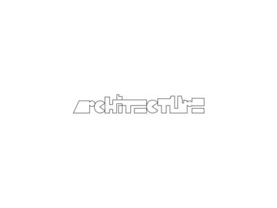 Architecture wordmark logo design