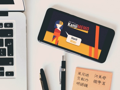 Kanji Memo - Start apple vector illustration vector art startscreen minimalistic art ux ui app design vectorart minimalismus minimal icon illustration application app design