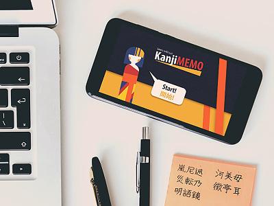 Kanji Memo - Start apple vector illustration vector art startscreen minimalistic art ux ui app design vectorart minimalismus minimal icon illustration application app design