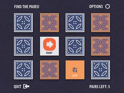 Kanji Memo - In-game screen japanese kanji minimalism flat vectorart minimalistic art minimalismus minimal icon design ux ui layout design layoutdesign layout