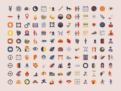 Kanji Memo - Icons icon set iconset icons vectors vector illustration vector vector art minimalism flat vectorart ux ui traditional illustration traditional sketch scribble minimalistic art minimalismus design icon