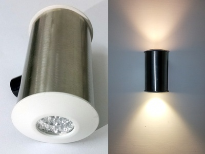 Innovative Removable Wall Sconce Light