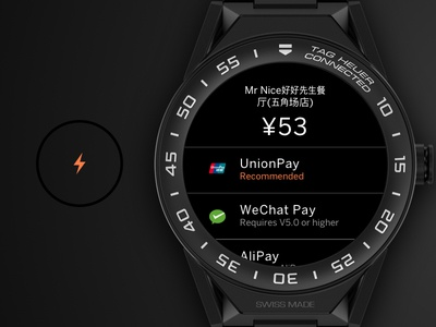 Tag Heuer Connected China - Dianping Lightning Pay