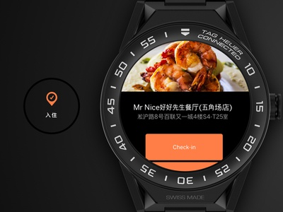 Tag Heuer Connected China - Dianping Check-in