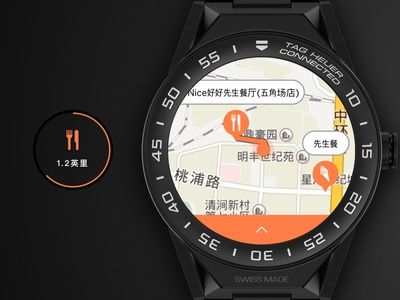 Tag Heuer Connected China - Dianping Nearby Restaurants