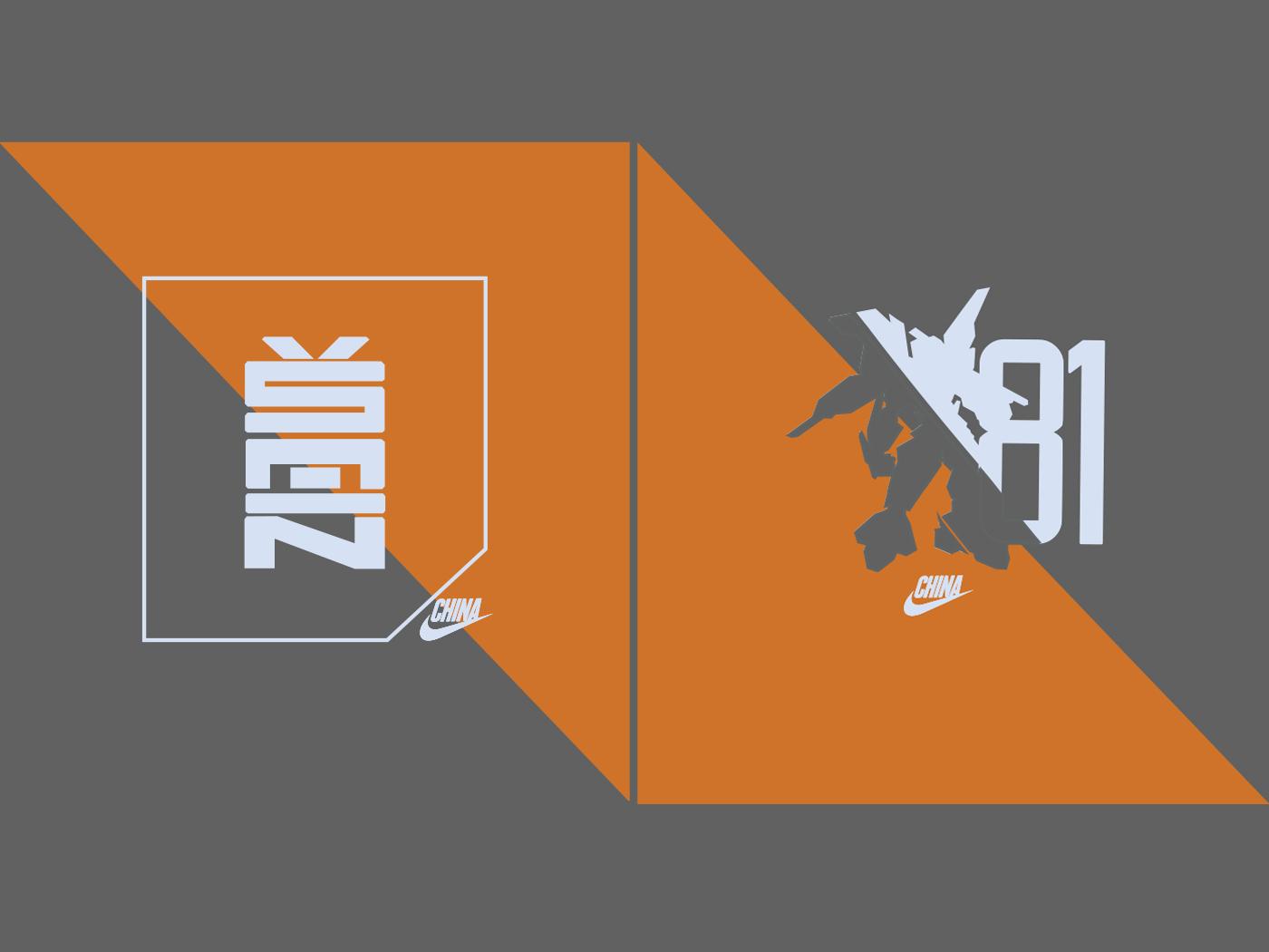 San Logo 81 san style print branding vector logo design