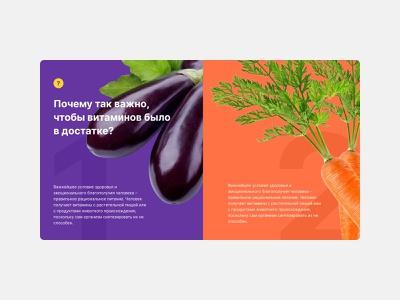 Website for Alphavit vitamins alphavit belarus minsk color green health fruits vitamins graphic design branding typography ux  ui design ui design interface ui
