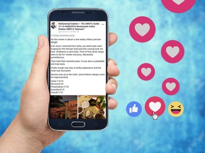 Facebook Mobile View Brand Promotion