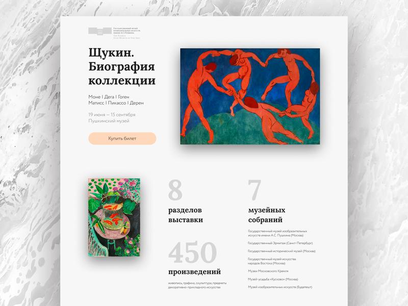 Exhibition Landing Page typogaphy minimalism culture exhibition web design design landing page design
