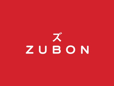 ZUBON - Logo for new WooCommerce Template project shop fashion brand fashion branding logo wordpress theme wordpress design typography minimalistic graphic design design