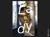 Lady Macbeth (2016) Movie Poster