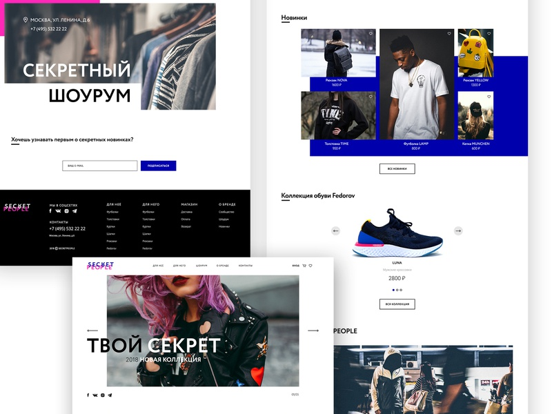 Clothes brand online shop website