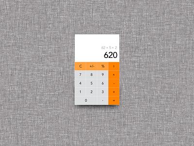 #dailyUI 004 A simple Calculator sketch dailyui 004 dailyui calculator calculator ui ux app ui design