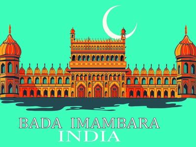 Bada Imamabada