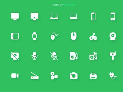 Computers & Hardware Icon Set mobile hardware computer design vector illustration ui icons set icon set icons iconography icon designs icon design icon