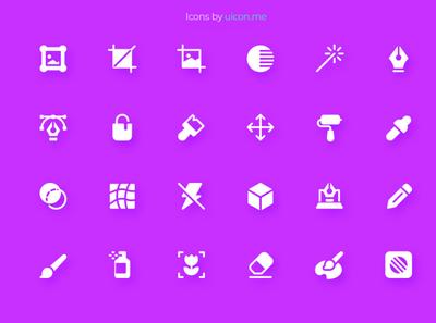 Graphic Design Icon Set graphic design flat design graphic art flat design vector ui icons set icon set icons iconography icon designs icon design icon