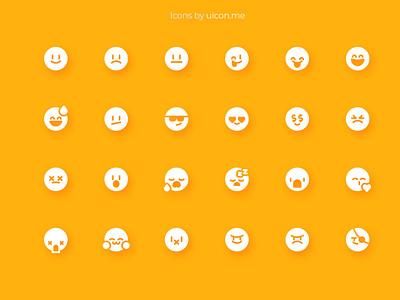 Emojis Icon Set chat smiley face emotions emoticons smileys emojis smiley emoji download design illustration vector ui icons set icon set icons iconography icon designs icon design icon