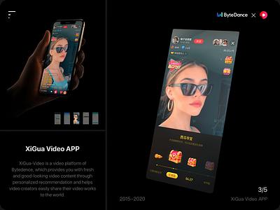 XIGUA Live Page  / 2018 icon design app ux ui