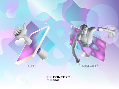 ContexWeb app typography vector ui logo дизайн иллюстрация