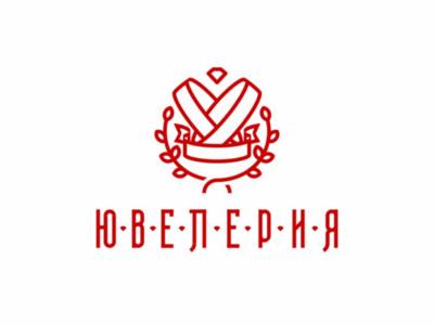 Лого для ювелирного салона