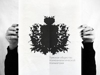 Общество психоаналитической психиатрии illustration брендирование вектор иллюстрация