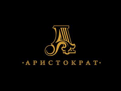 Логотип производителя резной мебели иллюстрация вектор дизайн design logo
